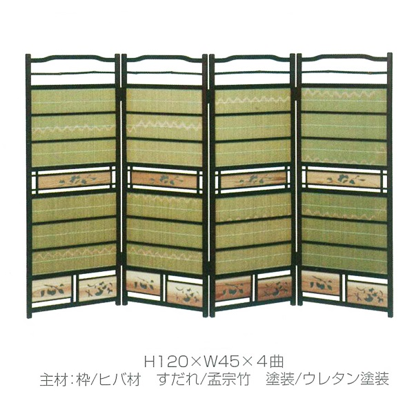 siturai Rakuten Global Market Blinds folding lacquer color bamboo