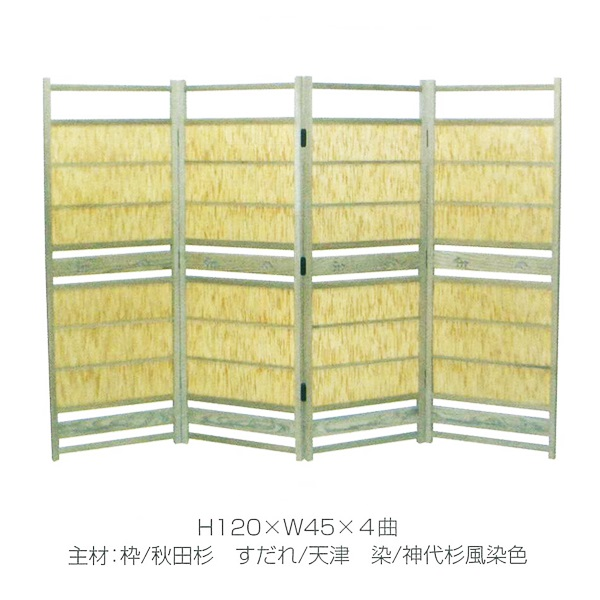 Tianjin Folding Bamboo Screen Room Divider Screen Partition Store