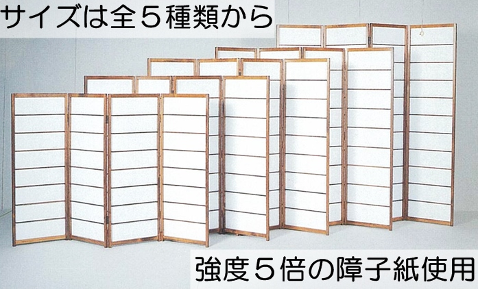 siturai Rakuten Global Market Shoji screen next to the lattice