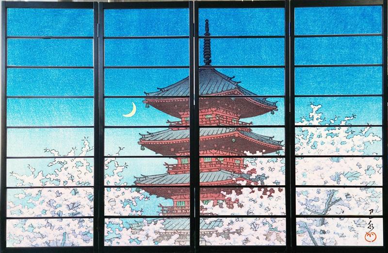 オシャレなデザイン衝立 「五重の塔」 黒ヨコ桟 (衝立/間仕切り/屏風/パーテーション/おしゃれ/和風/ついたて/パーティション/和柄)