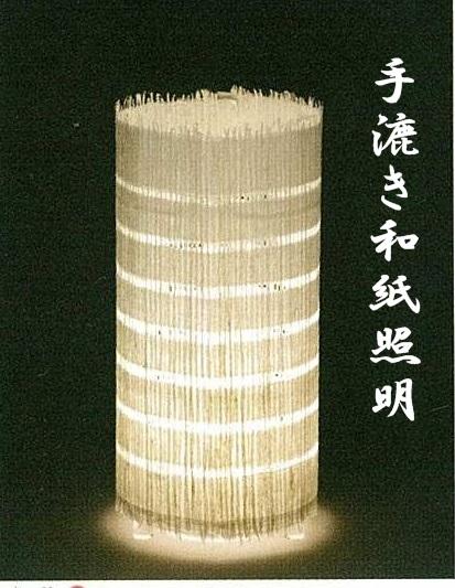 和風照明 AK-1101 直径20cm×高さ42cm(ミニ球付) (和紙/和風/間接照明/ライト/電気/おしゃれ/モダン)
