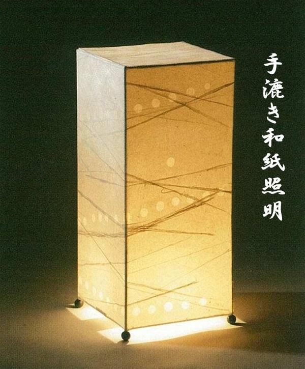 和風照明 AK-1504 25cm×25cm×28cm(25W球付) (和紙/和風/間接照明/ライト/電気/おしゃれ/モダン)