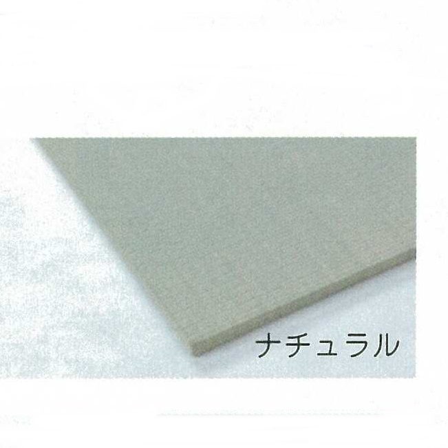 へりなし畳 カラー【ナチュラル】 (たたみ/タイル/置き敷き/和風/色)