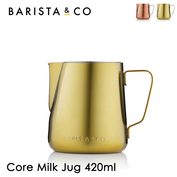 ラテアートに最適なミルクピッチャー使いやすい420mlサイズ 在庫限り アウトレットセール BARISTACO バリスタ コー Core Milk Jug 420ml セール 登場から人気沸騰 コーヒー コアミルクジャグ ラテアート スチームミルク 日本最大級の品揃え ミルクピッチャー イメージ違い返品不可 ステンレススチール フォームミルク ギフト包装不可