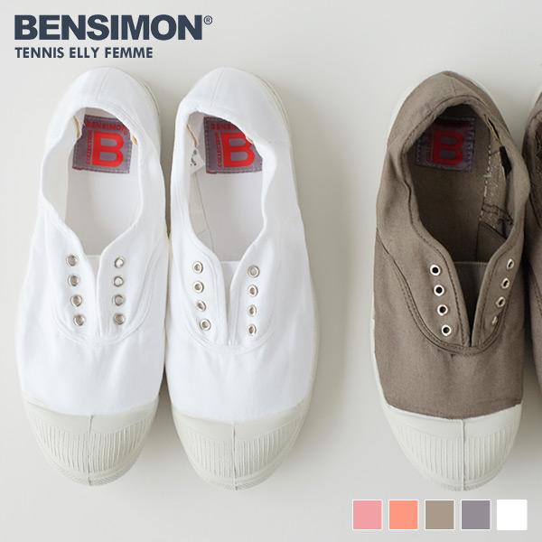 ベンシモン(BENSIMON)Tennis Elly Femme(紐なしスリッポン スニーカー レディース)(ペタンコ/ラフ/ナチュラル)Px10