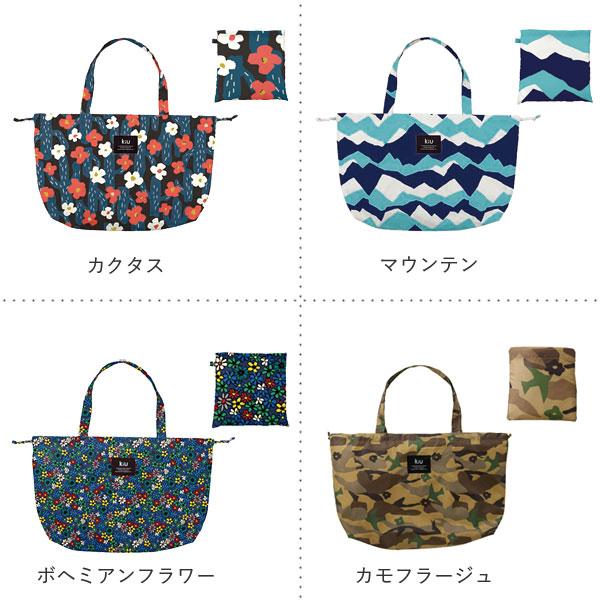 Kiu ( Chiu ) Rain Bag Cover ( rain bag cover, rain, Packable specifications / eco bag )