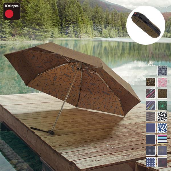 カプセル型の収納ケース付き 開店祝い UVカット仕様の晴雨兼用傘 Knirps クニルプス X1 エックスワン ケース付属 x-1 折り畳み 傘 日傘 コンパクト 梅雨 UVカット 期間限定で特別価格 ギフト 男性用日傘 贈り物 プレゼント 晴雨兼用 贈答 おしゃれ