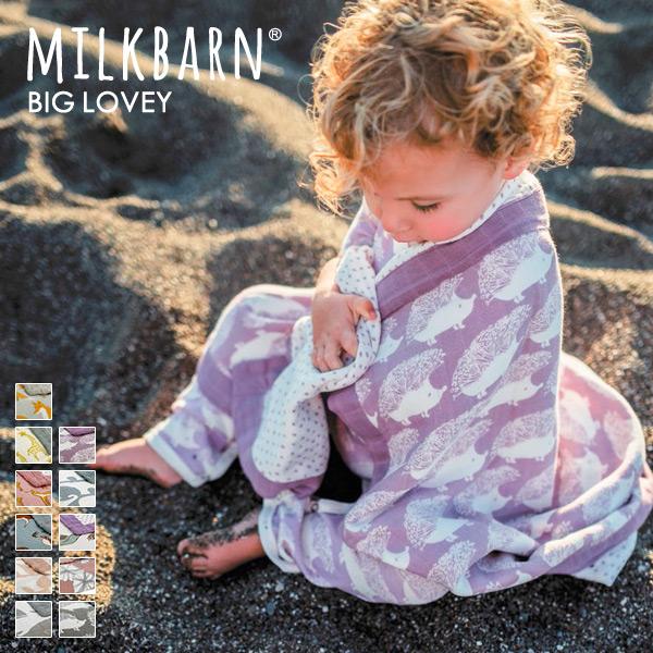MILKBARN(ミルクバーン)ビッグ ラビー( 出産祝い 男の子 女の子 ベビー 赤ちゃん キッズ プレイマット ギフト プレゼント おくるみ ブランケット タオルケット おしゃれ 安心 安全 ハリネズミ )Px10