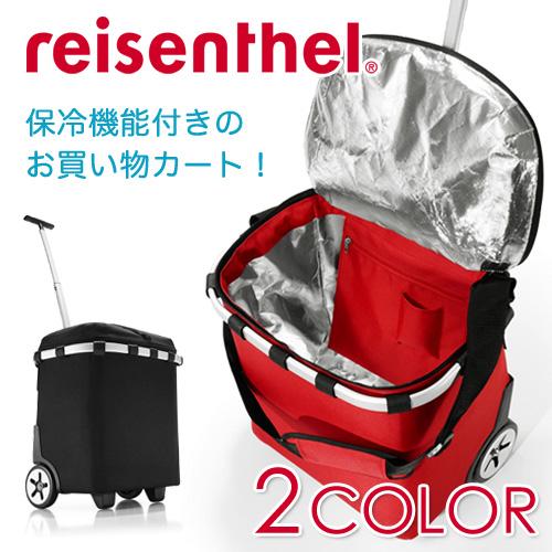 ライゼンタール(reisenthel)CARRY CRUISER ISO( キャリークルーザー 保冷機能付きカート ショッピングカート/お買い物/アウトドア/運動会/BBQ 保冷バッグ )