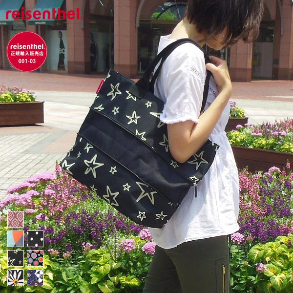 c8e97937c1aa Risen-tar (reisenthel) SHOPPER e1 (shopper Tote e1 / commuter bag) ...