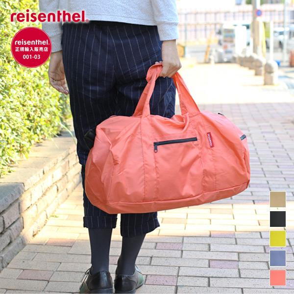 6358e368fb Rye then tar (reisenthel) mini maxi dufflebag (mini-maxi duffel bag)  (shoulder bag sports trip gym shawl shopping compact yoga folding fashion)