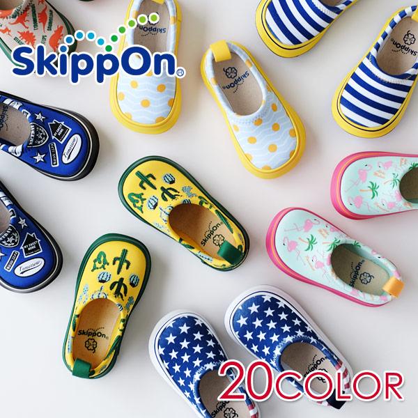 滑套斯基 (斯基庞) 庞孩子滑运动鞋 (容易磨损童鞋 / 水 / 鞋 / 鞋子 / / 男孩 / 女孩)