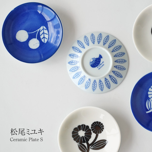 Miyuki Matsuo earthenware dish S 10cm in diameter (product made in Miyuki Matsuo serving plate small dish bean plate illustration fruit Japan)  sc 1 st  Rakuten & sixem-shop | Rakuten Global Market: Miyuki Matsuo earthenware dish S ...