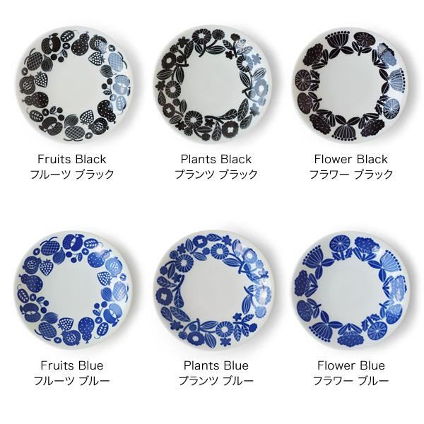 楽天市場松尾ミユキ 陶器お皿l 直径16cm松尾みゆき 取り皿 プレート