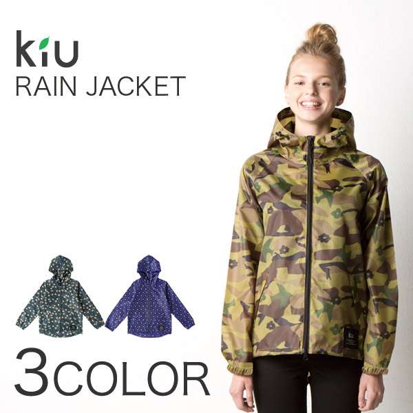 Kiu (CIU) Rain Jacket (rain jacket) (smart raincoat jacket Kappa coat outdoor festival)
