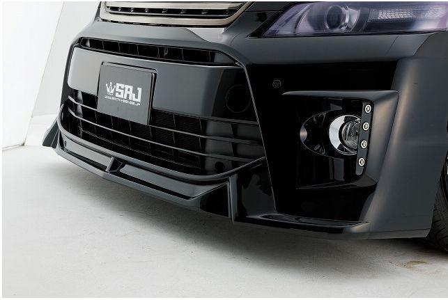 20系ヴェルファイア後期 Zグレード ABS製エアロSEVEN フロントリップガーニッシュVer2 ソリッドブラック  【シックスセンス ショップ】