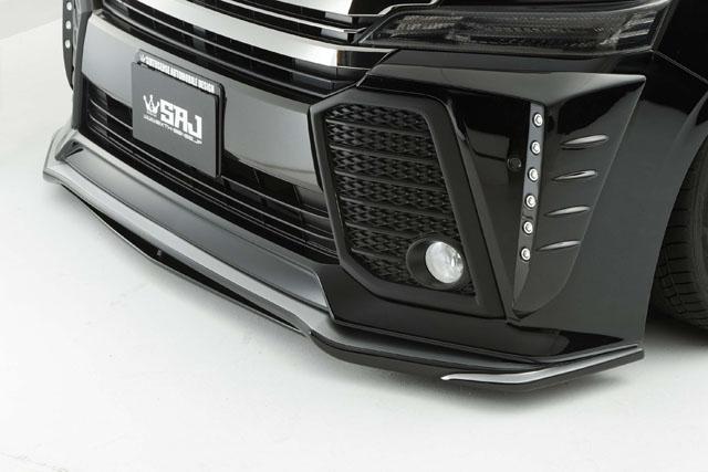 30ヴェルファイア前期 Zグレード フロントリップスポイラーVer2 純正色塗装済み!(2色塗り分け)  【シックスセンス ショップ】