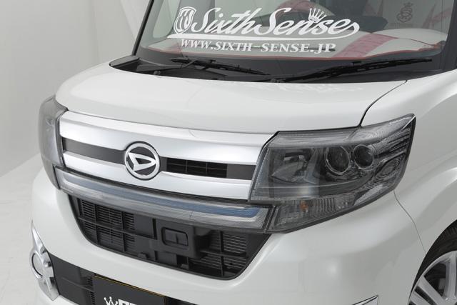 LA600タントカスタム ヘッドライトカバー ライトスモーク(ノーマル/ドット仕様)  【シックスセンス ショップ】