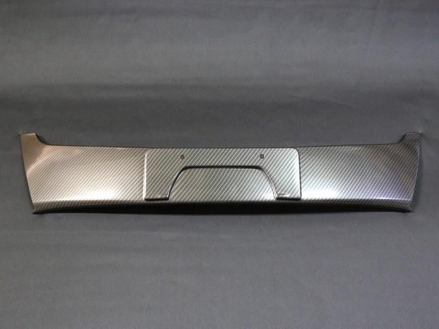50系プリウス用 純正バンパー用ガーニッシュ(ブラックカーボン調)