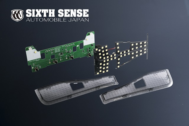 30アルファード前期 LEDルームランプ フロント用 純正LED仕様車専用  【シックスセンス ショップ】