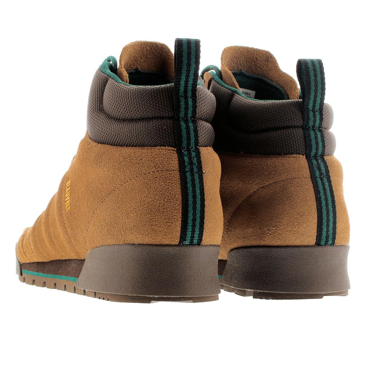 adidas jake boot 2.0 beige