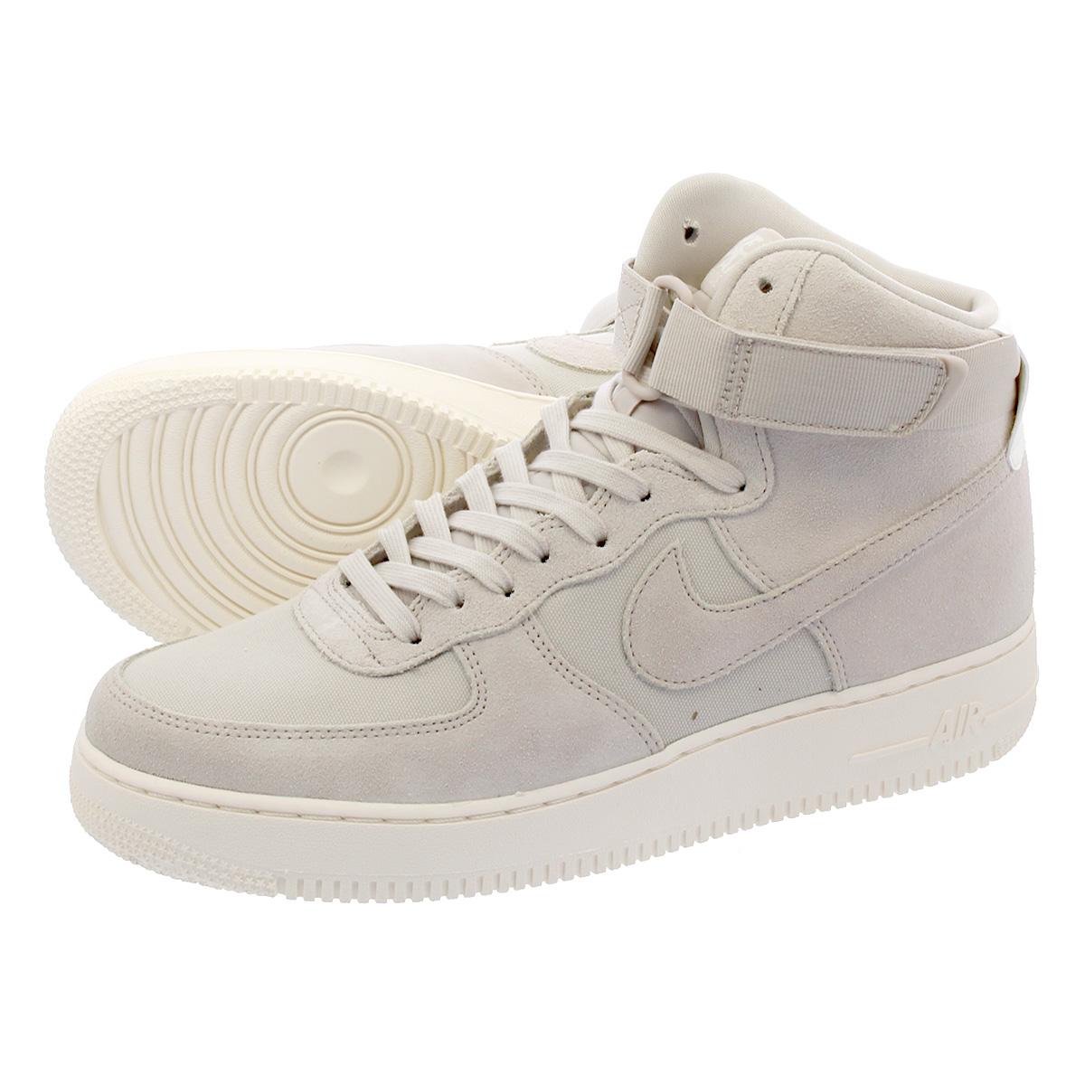 nike air force 1 cream