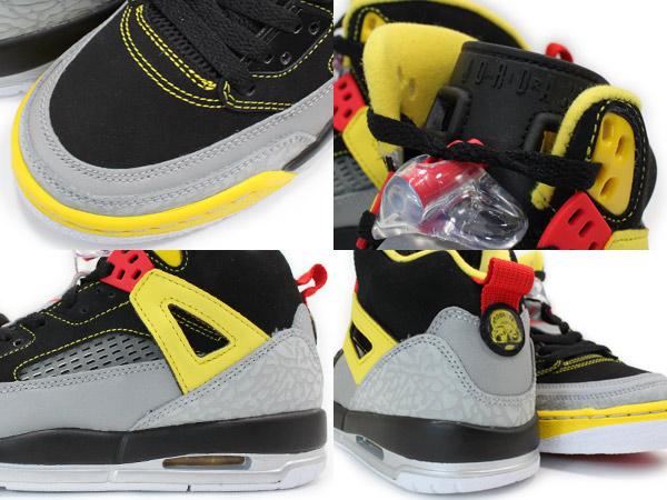 NIKE AIR JORDAN SPIZ'IKE GS Nike Air Jordan spisak GS BLACK/GREY/YELLOW/RED