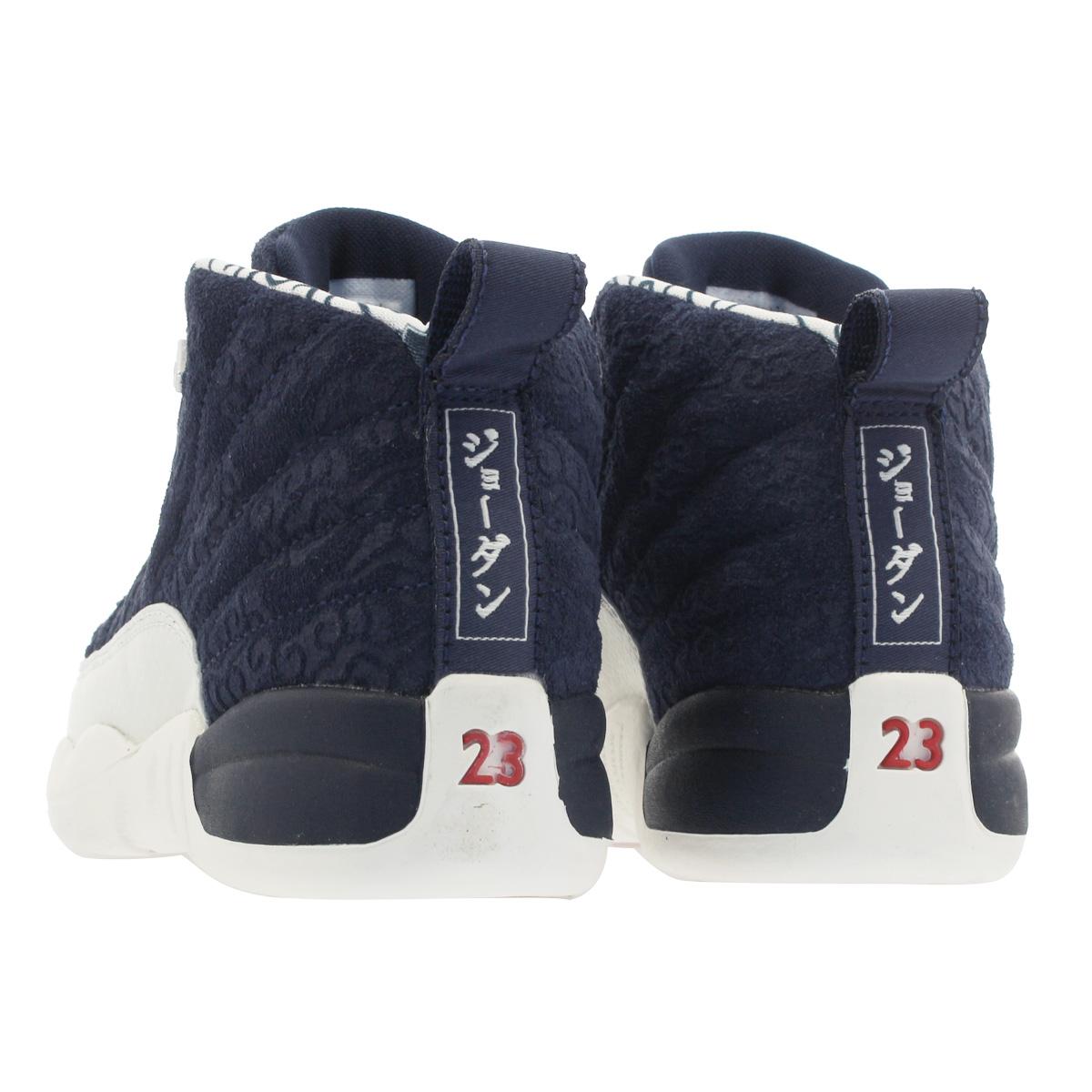 0e5595a10698 NIKE AIR JORDAN 12 RETRO PS Nike Air Jordan 12 nostalgic PS COLLEGE NAVY SAIL UNIVERSITY  RED bv8018-445