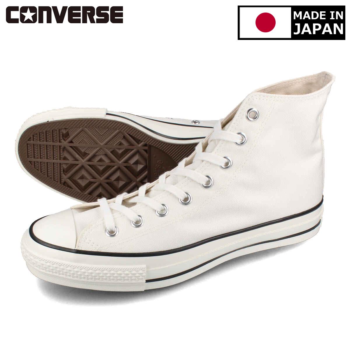 送料無料 CONVERSE コンバース メンズ 靴 スニーカー MADE IN JAPAN メイド イン 絶品 32067960 オールスター WHITE ジャパン J STAR 日本製 CANVAS ALL HI 割り引き