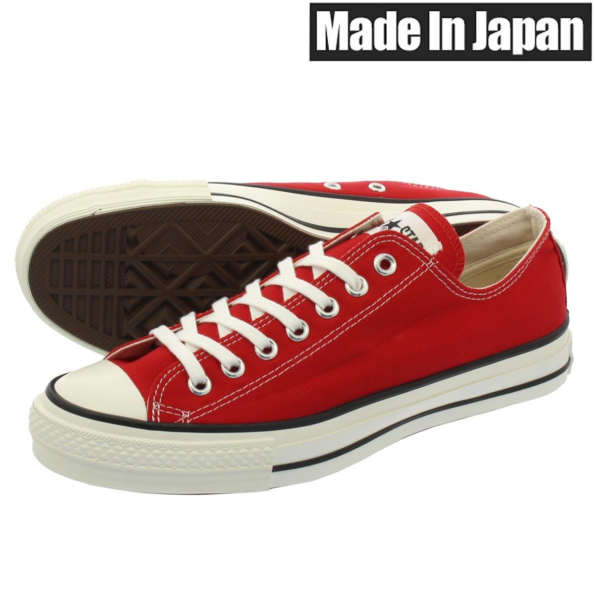CONVERSE ALLSTAR J OX 【MADE IN JAPAN】【日本製】 コンバース オールスター J OX RED