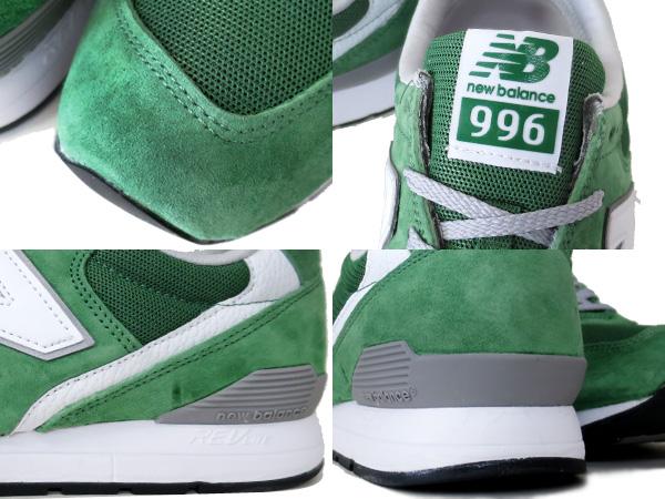 NEW BALANCE MRL996KG GREEN/WHTE/COOL GREY