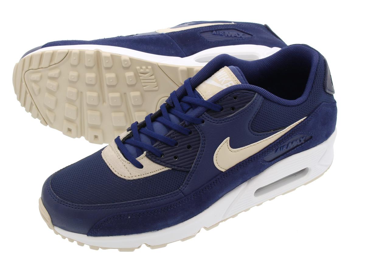Nike W Air Max 1 Ultra 2.0 Oatmeal Binary Blue White