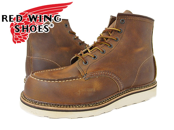 REDWING IRISH SETTER BROWN 1907