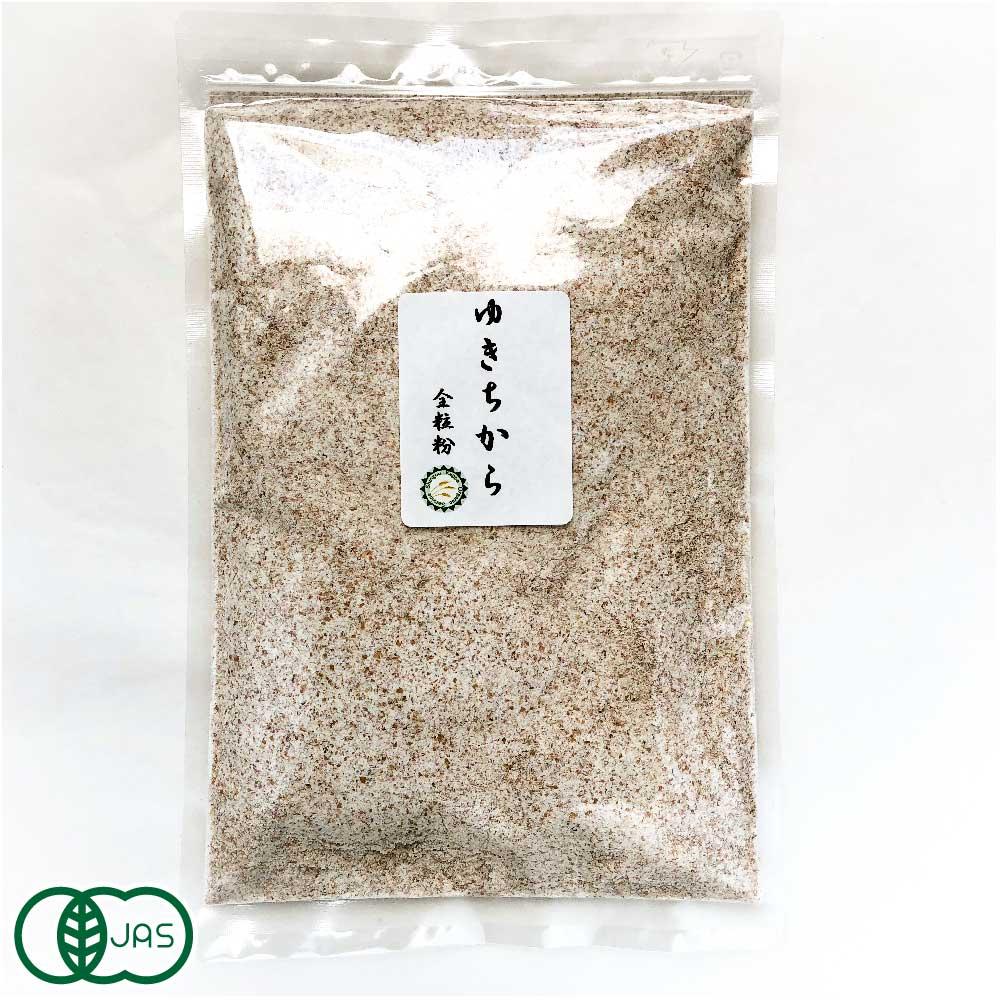 自然栽培 無肥料で作ったこだわりの小麦 自然栽培小麦粉 強力粉 ゆきちから 贈物 人気海外一番 全粒粉300g 有機JAS SKOS合同会社 産地直送 青森県