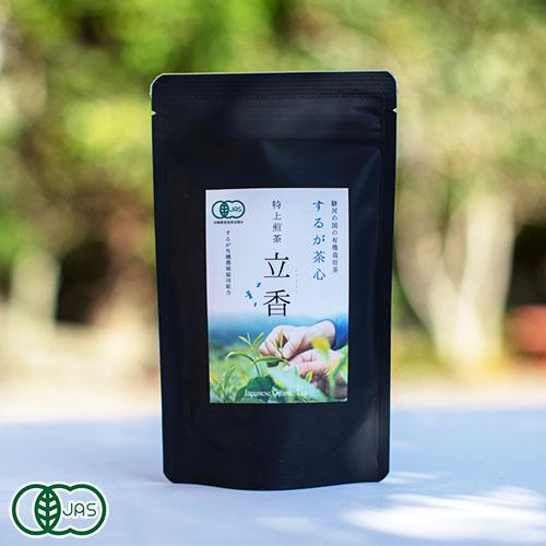 するが茶心 立香~特上煎茶~ 100g×5袋 (静岡県 するが有機農場協同組合)有機JAS無農薬茶葉使用 産地直送