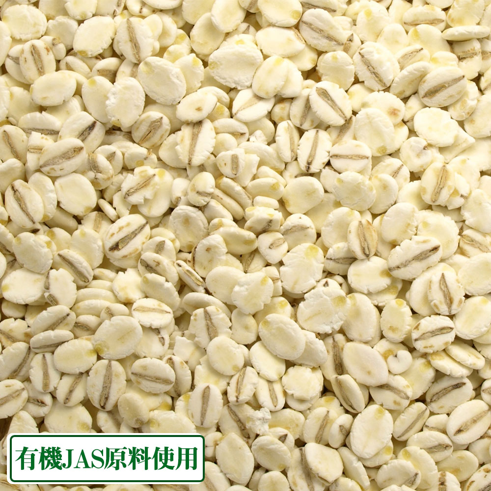 岡山県内のMOA自然農法登録農家が栽培した大麦を使用した押麦 押麦 500g×2袋 高級 新入荷 流行 有機JAS原料 岡山県 産地直送 吉備路オーガニックワーク