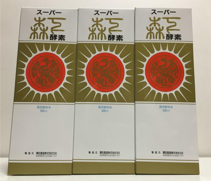 スーパー森下酵素 酵素飲料 500ml 送料無料 3本セット 3本セット 酵素飲料 送料無料, サンワムラ:d0acde81 --- officewill.xsrv.jp