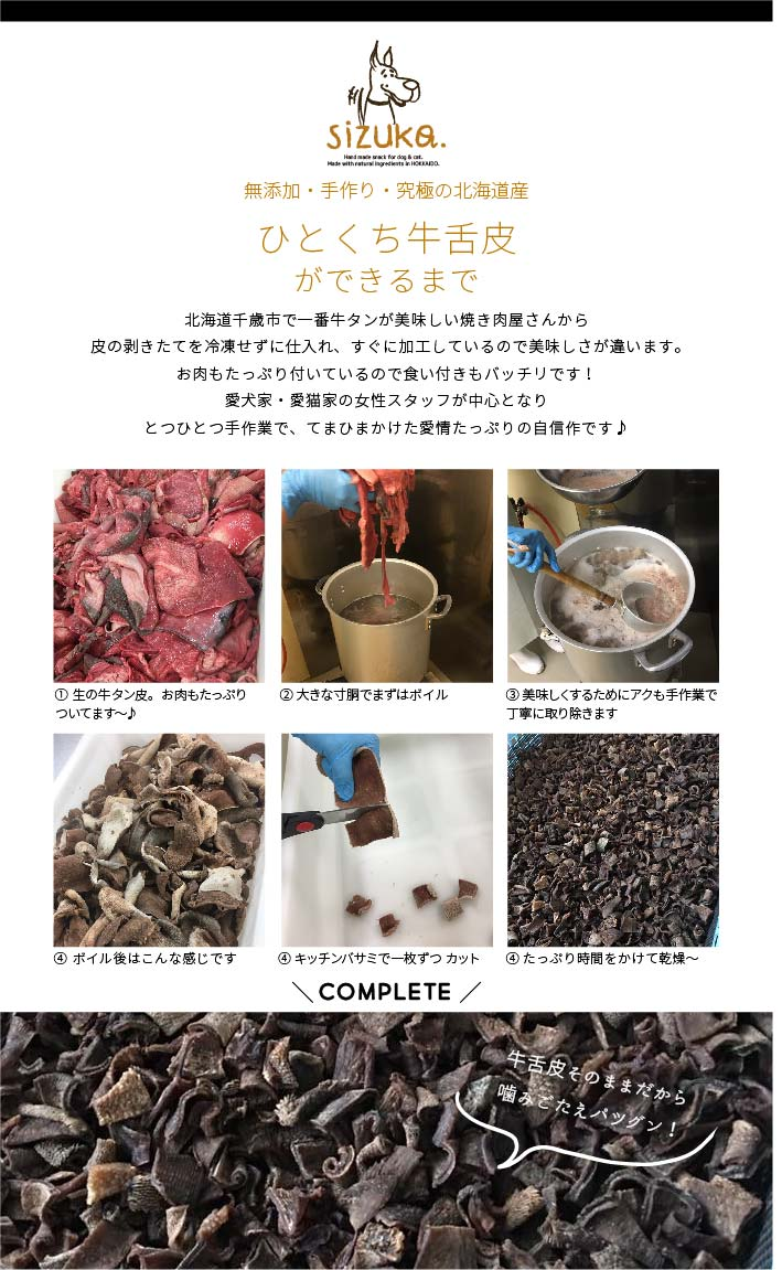 Super In Front Of Person Handicraft Beef Cow Oxtongue Jerky Firm Sum Tax Increase Bulk Buying To Give It An Order To Start To Die And To Like Snacks Lamtechconsult Wood Chair Design Ideas Lamtechconsultcom