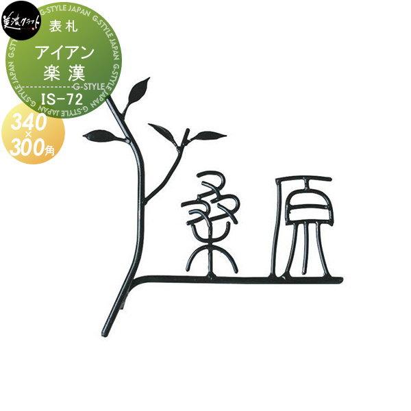 ネーム レトロ 古風・和風な女の子の名前159選! かわいい・人気の名前は?