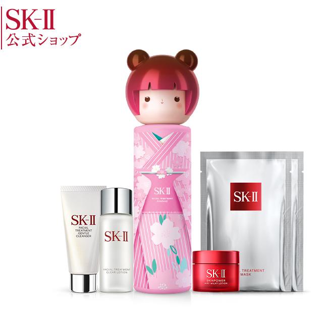 SK-II(エスケーツー)フェイシャルトリートメントエッセンス230mL