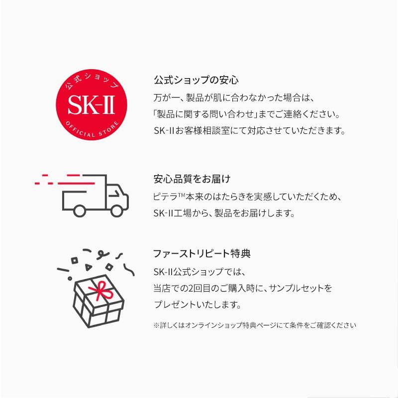 ジェノプティクススポットエッセンス30mL SK-2/SK-II(エスケーツー)正規品送料無料sk2ピテラマックスファクタースキンケアジェノプティクススポットエッセンス美容液美白ギフト妻彼女女性医薬部外品エスケーツーコスメ美容液公式プレゼントskii