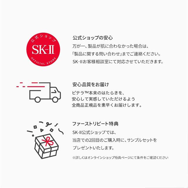 ジェノプティクスオーラエッセンス30mL SK-2/SK-II(エスケーツー)正規品送料無料SK-2美白美白美容液美容液くすみ化粧品スキンケア医薬部外品マックスファクター女性ギフトプレゼント誕生日プレゼントSK2妻母skii