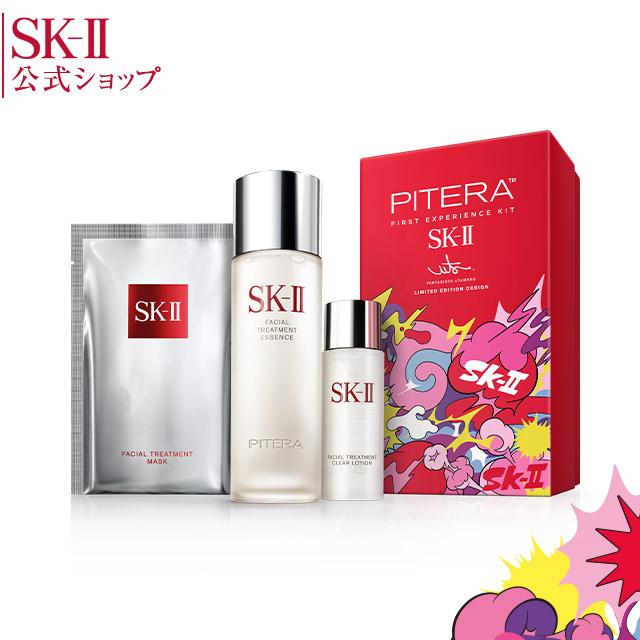 SK2 / SK-II(エスケーツー)ピテラ ファースト エクスペリエンス キット お試し3点セット | 正規品 送料無料 SK-2 ピテラフルラインセット スキンケアセット 化粧水セット お試し しわ 化粧品 マックスファクター 女性 ギ…