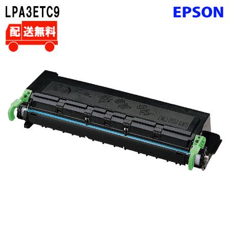 [送料無料]LPA3ETC9国内リサイクルトナー●対応機種●LP-7100