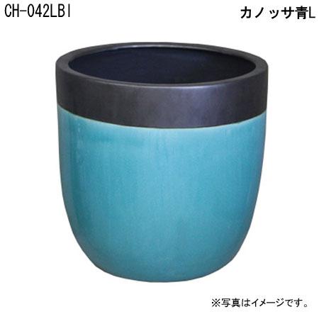 カノッサ青L CH-042LBl