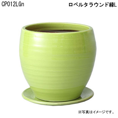 ロベルタラウンド緑L CP012LGn