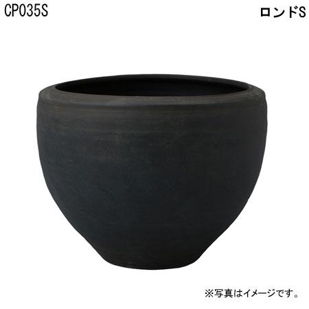 ロンドS CP035S