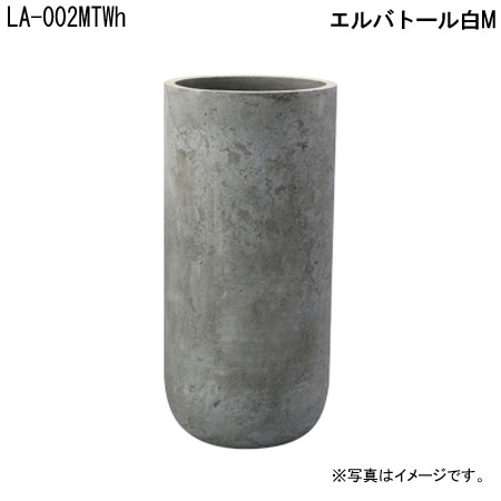 エルバトール白M  LA-002MTWh