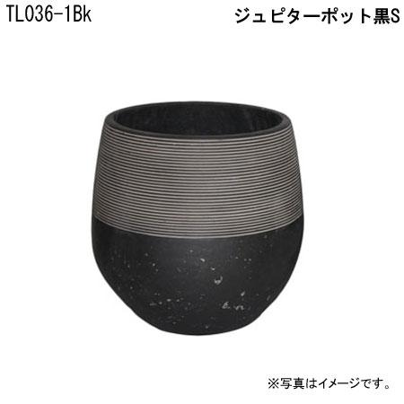 ジュピターポット黒S  TL036-1Bk