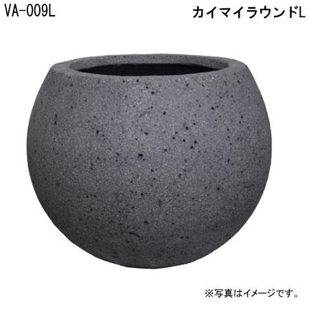 カイマイラウンドL  VA-009L